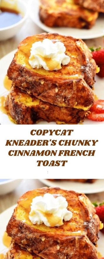 Ingredients    1 loaf Kneade's Chunky Cinnamon Bread, cut into 8 slices (if you don't live near Kneaders, you can just use some type of cinnamon swirl bread)6 large eggs3 cups milk1 Tablespoon brown sugar¾ teaspoon salt1