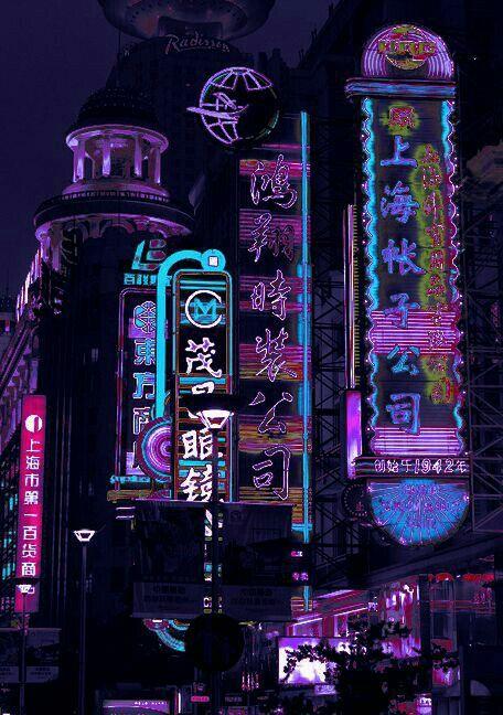 Hottie Flicks Neon Aesthetic Dark Purple Aesthetic Aesthetic Wallpapers Dark purple aesthetic wallpaper city
