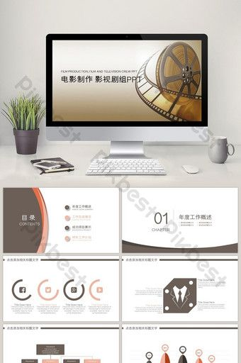Creative Film Production Crew Director Media Ppt Template Powerpoint Pptx Free Download Pikbest Powerpoint Ppt Template Powerpoint Design