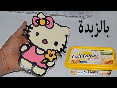 تزيين الكيك بعجينة السكر طريقة بصيطة ومناسبة للمبتدئين مطبخ العائلة العراقية ام فراس Youtube Buttercream Cake Cream Cake Butter Cream