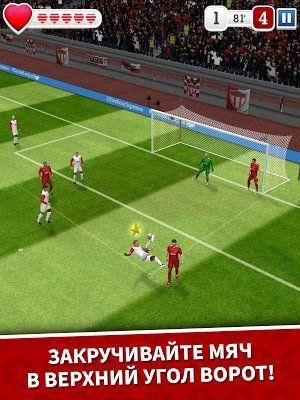 تحميل Score Hero 2 32 مهكرة لـ اندرويد سكور هيرو In 2020 Soccer
