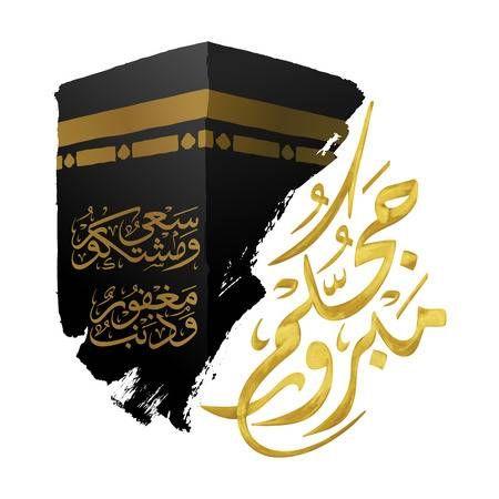 Hajj Mabrur Arabic Calligraphy With Kaaba Vector Illustration Islamic Art Calligraphy Islamic Calligraphy Painting Islamic Artwork