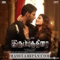 isaimini tamil mp3 songs download mp4