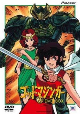God Mazinger Anime Online Anime Anime Release