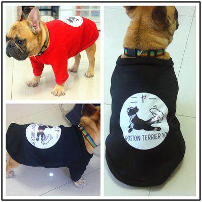 Pet Dog S Fashion Clothes Naughty Boy S Bodyguard Bulldog S