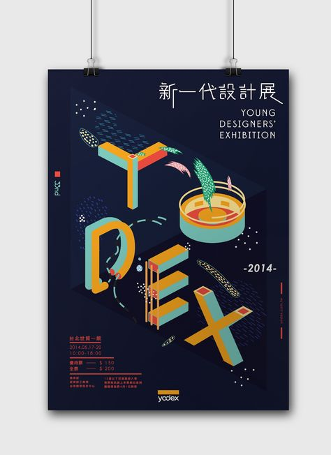 Yodex Pitch Event Flyer Examples - Venngage Flyer Examples