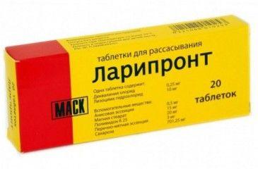 Лекарственный препарат маск октобер фарма с. А. Е. , египет.