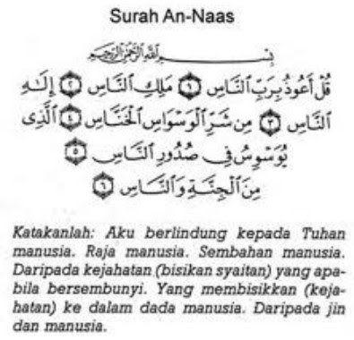 Surah An Nas Rumi Rumi Doa Qur An
