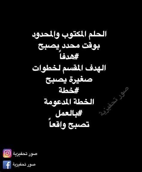 Pin By Jood Moon On حقق حلمك ولا تستسلم Math Arabic Calligraphy Math Equations