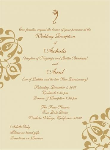 46 Ideas For Wedding Invites Wording Together With Their Families Indian Wedding Invitation Wording Indian Wedding Invitation Cards Wedding Card Wordings