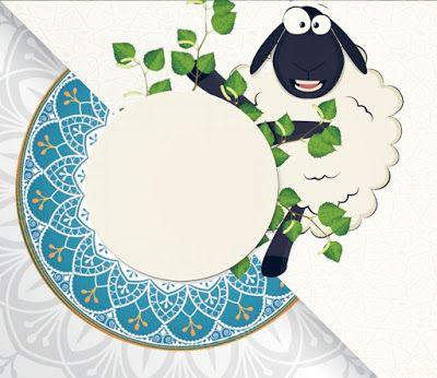بطاقات تهنئة عيد الأضحى فارغة جاهزة للكتابة كروت تهنئة بعيد الاضحى المبارك فارغة جاهزة للكتابة تصميم Tableware Kitchen Plates