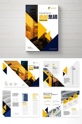 Building Brochure Design Templates Free Download
