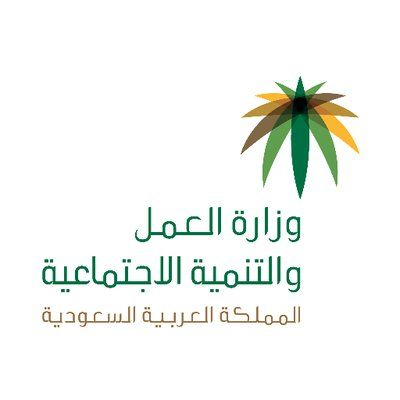 هل ممكن إستثناء زوج المواطنة او زوجة المواطن من القرارات الأخيرة في توطين الوظائف Saudi Arabia Marketing Labour Market