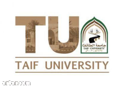 جامعة الطائف تعلن أرقام المرشحين والمرشحات للمقابلات الشخصية للوظائف الأكاديمية صحيفة وظائف الإلكترونية Company Logo Tech Company Logos University