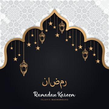 装飾的な背景2908曼荼羅 背景 バティック 金画像素材の無料ダウンロードのためのpngとベクトル Ramadan Ramadan Kareem Greeting Card Design