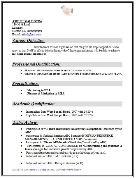 7 Tips For Designing The Perfect Resume Downloadable Resume