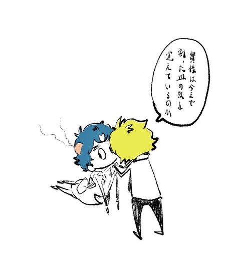 ぽんぽこ太郎🐞 (@ponpokojojo0923) さんの漫画 | 26作目 | ツイコミ(仮)