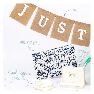 من محتويات صندوق الهدايا السعادة الأبدية هي بطاقة شكر بالعربي متوفرة خصيصا في فرحي بطاقات الأسماء للطاولات و Bridal Packages Place Card Holders Place Cards