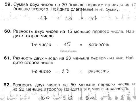 Перевод текстов учебника по английскому языку 9 класс