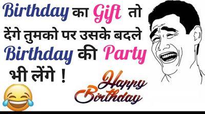 Funny Birthday Wishes Happy Birthday Wishes For Him Birthday Wishes For Girlfriend Birthday Wishes Funny