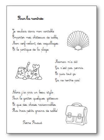 Poésie Pour la rentrée de Pierre Ruaud en version imprimable illustrée. Retrouvez d'autres chansons, comptines et poésies en musique et en images