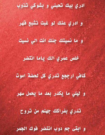 شعر حب حزين ادري بيك تحبني اخبار العراق Arabic Calligraphy Projects To Try Calligraphy