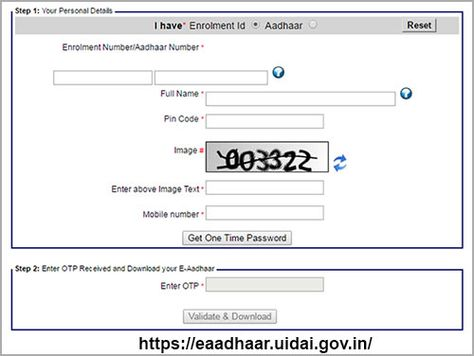 Now You Can Download Easily Aadhaar Card Print Aadhaar Card   Enrolment  Form Template  Enrolment Form Template