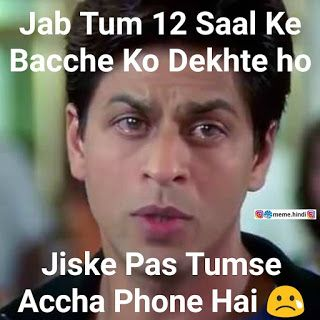Pin By Annie Singh On Jokes In 2020 Funny Memes Memes Funny