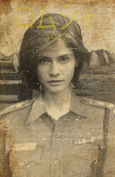 Yonandaputra I Will Make Your Photo Look Like A 40s Photo For 5 On Fiverr Com Photo Look Old Photos Photo