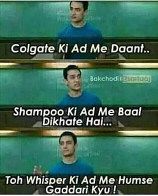 Funny Memes Pictures In Hindi For Facebook Whatsapp Free Download Statuspictures Com Statuspictures Com Jokes Quotes Some Funny Jokes Jokes For Teens