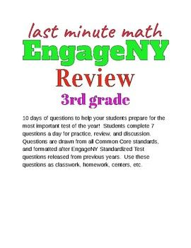 Last Minute Math: 3rd Grade EngageNY New York State Standardized