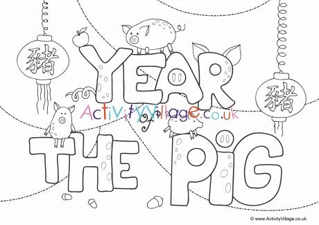 Year Of The Pig Colouring Page For Chinese New Year New Year