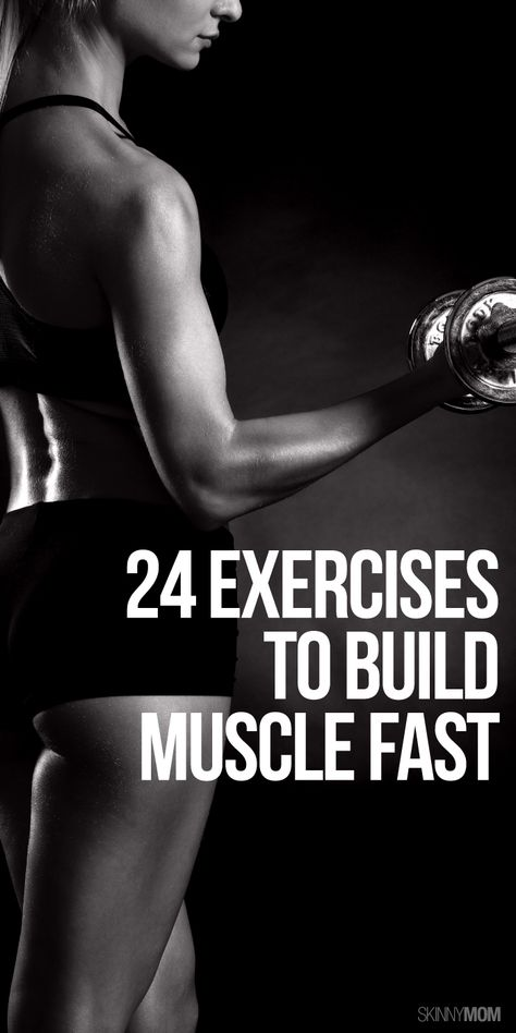 24 moves to build muscle!