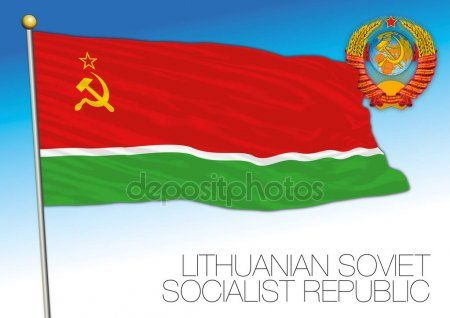Lithuanian Historical Flag With Soviet Union Coat Of Arms Vector Illustration Historical Flags Flag Flags Of The World