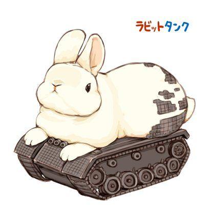 ラビットタンク かわいい動物の絵 キュートなスケッチ うさぎ イラスト かわいい