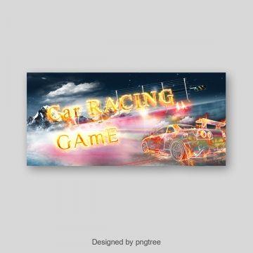 먼저 간단한 글꼴 포스터 불 레이싱 게임 포스터 배경 신호등