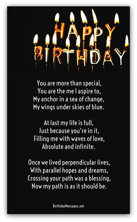 clever birthday poems 2.The Best Ideas for Clever Birthday Wishes
