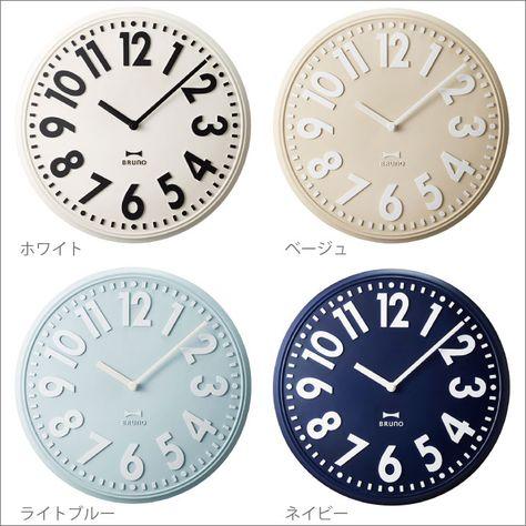 3038405857 BRUNO(ブルーノ)電波ビンテージウッドクロック(掛け時計/掛時計/壁掛け時計/