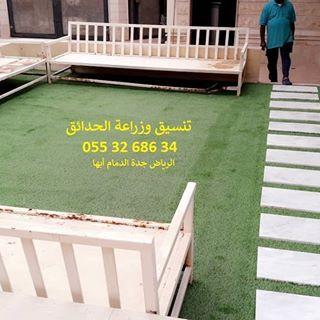 عاصفة الحزم اعادة الامل تاجرات تاجرات الرياض تاجرات السعودية عشب جداري مستعمل الرياض جدة السعودية المجمعه المزاحميه Home Decor Outdoor Decor Decor