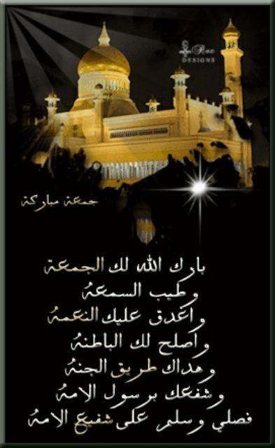 Hala Hafez Google Islamic Pictures Islamic Art Calligraphy Islamic Art
