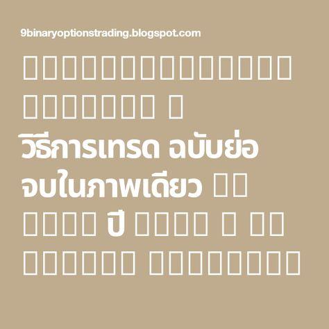 Binary options blogspot торговля на бирже демо