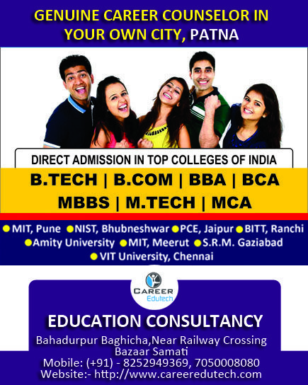 7014225eddb2e2154c2b80b0c5a292a8 - How To Get Admission In Mit For Indian Students
