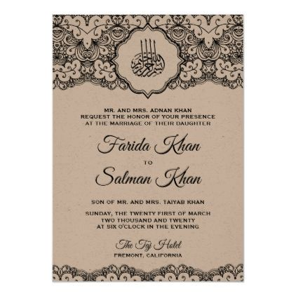25 Islamic Wedding Invitation Card Designs For Muslims Wedding Card Wordings Wedding Invitation Card Design Wedding Invitations