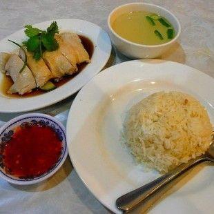 Resep Nasi Ayam Hainan Resep Ayam Resep Resep Masakan