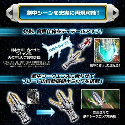 picture 3 of 6 fusion card bandai action figures