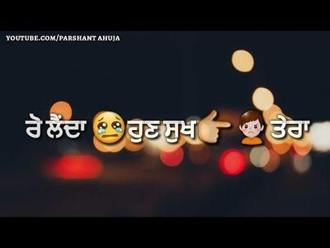 Ghaint Punjabi Song Status Video For Whatsapp/Facebook - YouTube