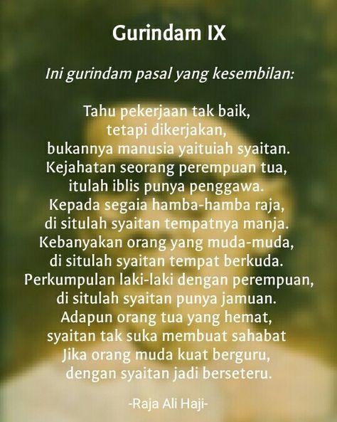 Gurindam Sahabat : gurindam, sahabat, Gurindam, Ideas, Sacred, Buildings,, Bintan, Island,, Malay, Language