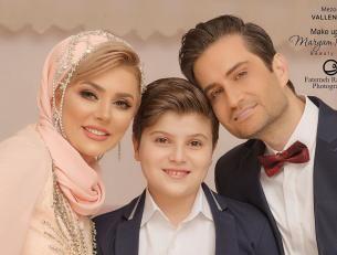 عکسهای پویا امینی به همراه همسر و پسرش Fashion Band
