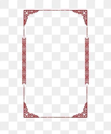 Chinese Style Pattern Frame Line Retro Decoration Red Png Transparent Clipart Image And Psd File For Free Download Vintage Borders Free Graphic Design Pattern Fashion