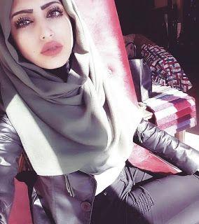 أرقام بنات للحب للتعارف للزواج للصداقة متصل الان واتساب 2020 سن 17 سن 15 سن 12 فودافون من مصر للتسلية 2019 Hijab Fashion Fashion Girl